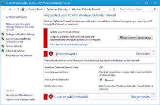 Windows Defender Firewall - Image: Windows Firewall