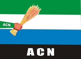 Action Congress of Nigeria - Image: ACN flag