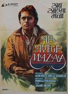 ab ayega mazaa 1984 movie