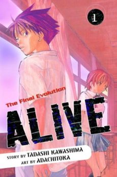 Alive The Final Evolution Manga cover.png