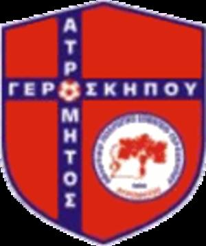 Atromitos Yeroskipou - Image: Atromitos Yeroskipou