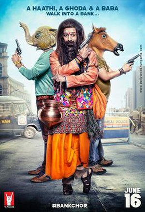 Bank Chor - Theatrical poster of Bank Chor