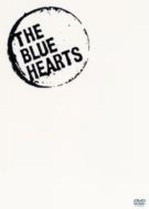 Blue Hearts ga Kikoenai - Image: Blue Hearts ga Kikoenai cover