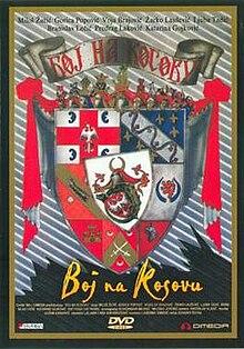 Battle of Kosovo (film) - Wikipedia