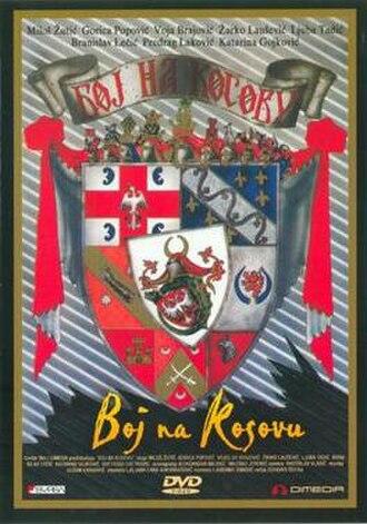 Battle of Kosovo (film) - Image: Bojnakosovufilm