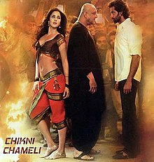Chikni Chameli first look image.jpg