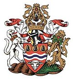 Coat of arms of Hereford and Worcester County Council.jpg