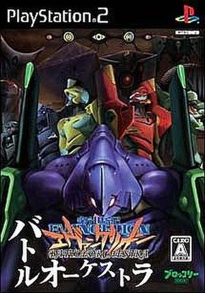 Neon Genesis Evangelion: Battle Orchestra - Image: Eva battle orchestra