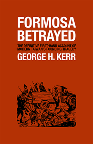Formosa Betrayed (book) - Cover of the 2017 edition