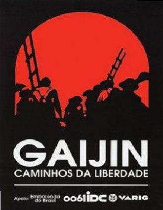 Gaijin: Roads to Freedom - Image: Gaijin Roads to Freedom Poster