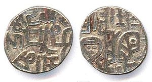 Muhammad of Ghor - A coin of Muhammad Ghori