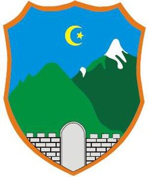 Hadžići - Image: Hadžići Coat of Arms