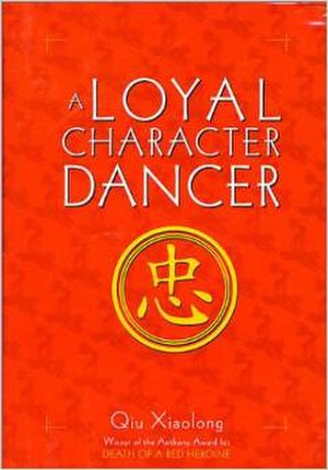 A Loyal Character Dancer - 2003 Hardcover