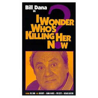 I Wonder Who's Killing Her Now? - DVD cover