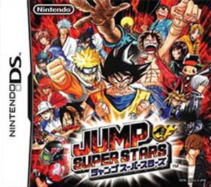 Jump Super Stars - Image: Jump Super Stars Coverart