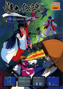 Arcade flyer for The Legend of Kage.