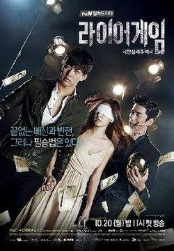Liar Game (2014 TV series) - Wikipedia