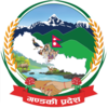 Official seal of Gandaki Pradesh