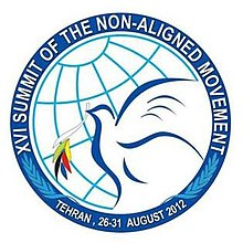 Logo of NAM Sixteenth Summit.jpg