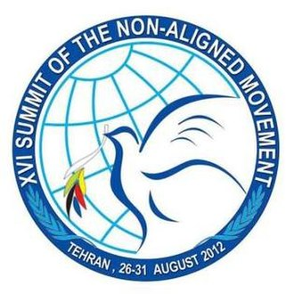 16th Summit of the Non-Aligned Movement - The summit's official logo
