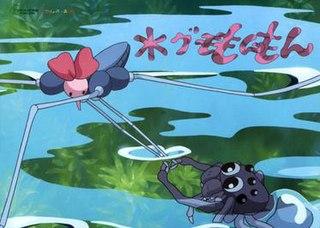 <i>Mizugumo Monmon</i> 2006 Japanese animated short film