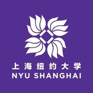 New York University Shanghai - Image: NYU Shanghai Logo