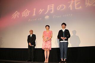 Nana Eikura Japanese actress and model