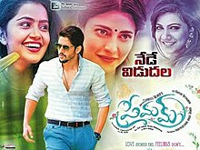 3 telugu movie video songs hd free download for mobile