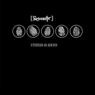 Shironamhin - Artistic cover art of the album Shironamhin Shironamhin