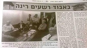 Situation Room (photograph) - The newspaper with censored photo