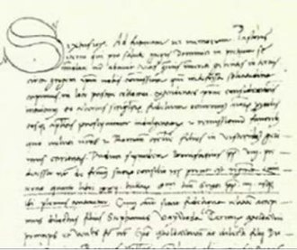 Battle of Vaslui - Letter of Stephen to European leaders, November 29, 1474.