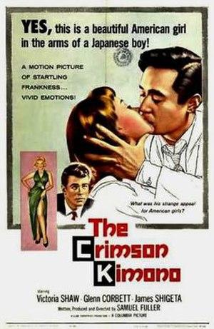 The Crimson Kimono - Theatrical release poster