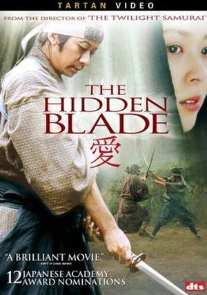 The Hidden Blade - Image: The Hidden Blade Film Poster