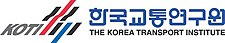The Korea Transport Institute (KOTI) Korean and English logo.jpg