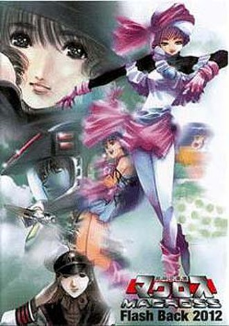 The Super Dimension Fortress Macross: Flash Back 2012 - Japanese DVD cover