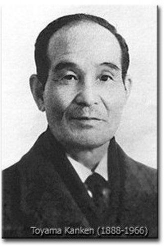 Shūdōkan - Toyama Kanken