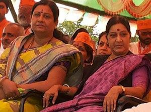 Veena Devi - Veena Devi with Cabinet Minister of India Sushma Swaraj.