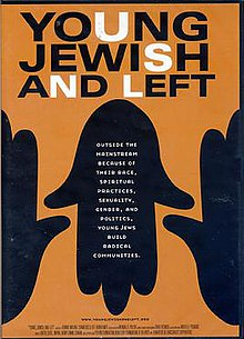 Young, Jewish, and Left.jpg