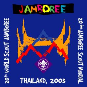 20th World Scout Jamboree - Image: 20th World Scout Jamboree