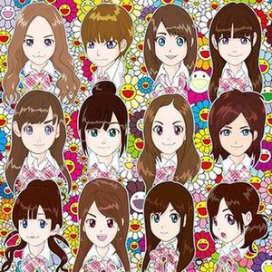 Namida Surprise! - Image: AKB48 Namida Surprise! (KIZM 33) cover