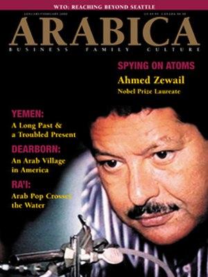 Arabica Magazine - ARABICA Magazine, January 2000