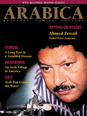 Arabica Magazine - ARABICA Magazine, January 2000