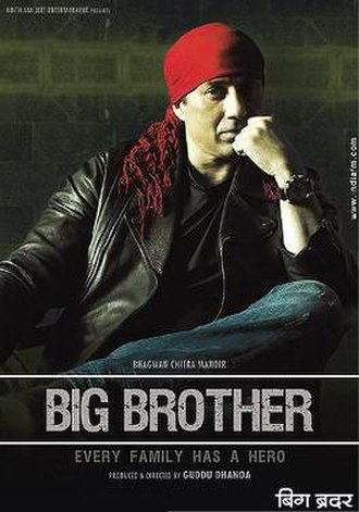 Big Brother (2007 film) - Theatrical poster