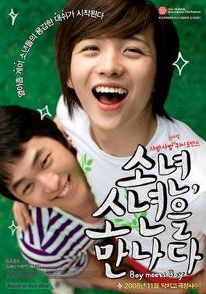 Boy Meets Boy (film) - Theatrical poster