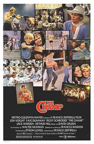 The Champ (1979 film) - Theatrical release poster by Richard Amsel