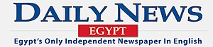 Daily News Egypt - Image: Daily News Egypt
