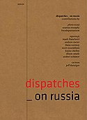 Dispatches OnRussia cover.jpg
