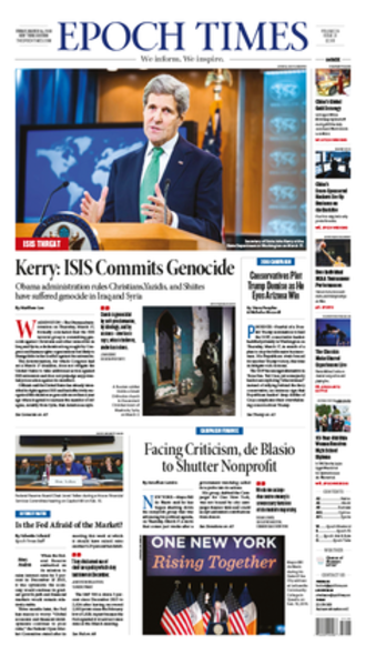 The Epoch Times - Front page of The Epoch Times New York edition for March 18, 2016