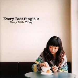 Every Best Single 2 - Image: Every Best S Ingle 2
