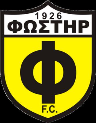 Fostiras F.C. - Image: Fostiras fc logo